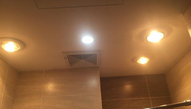 Đèn sưởi âm trần phòng tắm Navado tối ưu cho mọi không gian