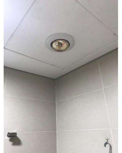 Đèn âm trần phòng tắm 1 bóng Nav-6010